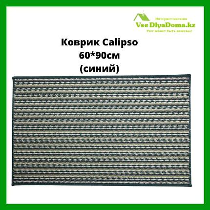 Коврик CALIPSO размер 60*90см, фото 2