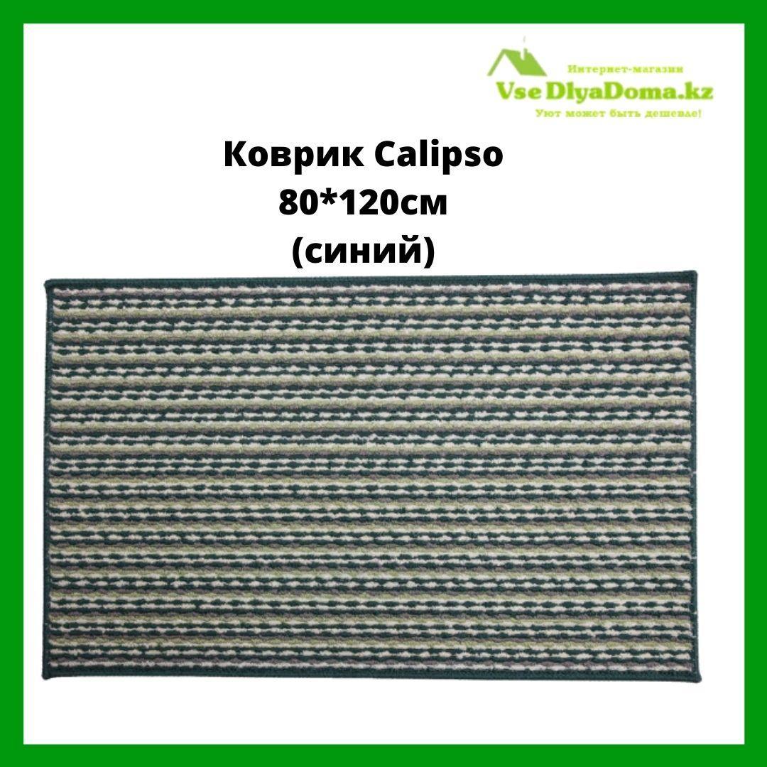 Коврик CALIPSO размер 80*120см