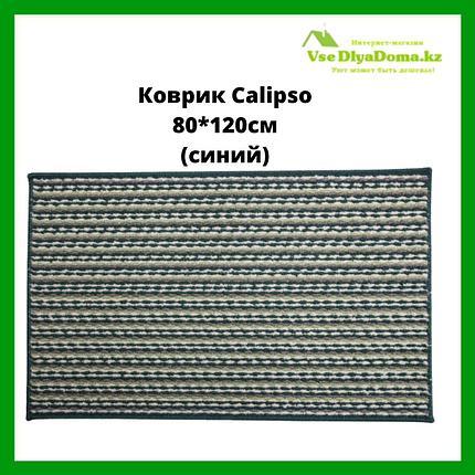 Коврик CALIPSO размер 80*120см, фото 2