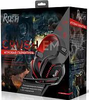 Игровая гарнитура RUSH CRUSH'EM