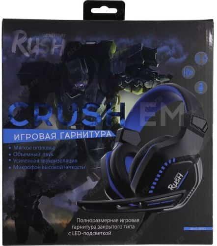 Игровая гарнитура RUSH CRUSH'EM - фото 2