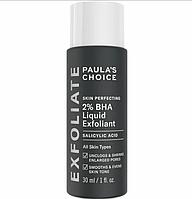 Paula's Choice Skin Perfecting 2 BHA Жидкий эксфолиант