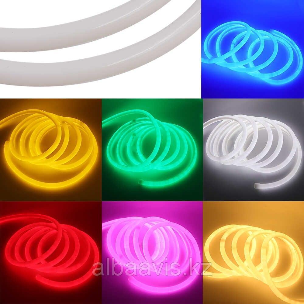 Холодный неон, 220 в 320 градусов, круглый гибкий неон, холодный неон, флекс неон, круглый неоновый шнур
