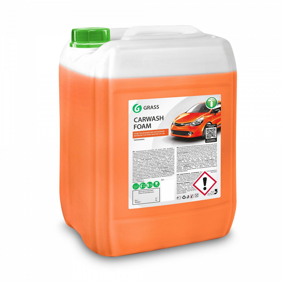 """Шампунь для ручной мойки автомобиля """"Carwash Foam"""" (канистра 20 кг)"""