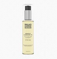 Полноразмерное очищающее масло Paula's Choice Cleansing Oil