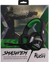 Игровая гарнитура RUSH SMASH'EM