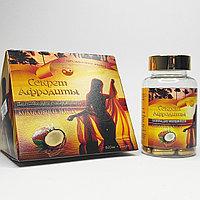 Афродита - капсулы для похудения 36 шт.