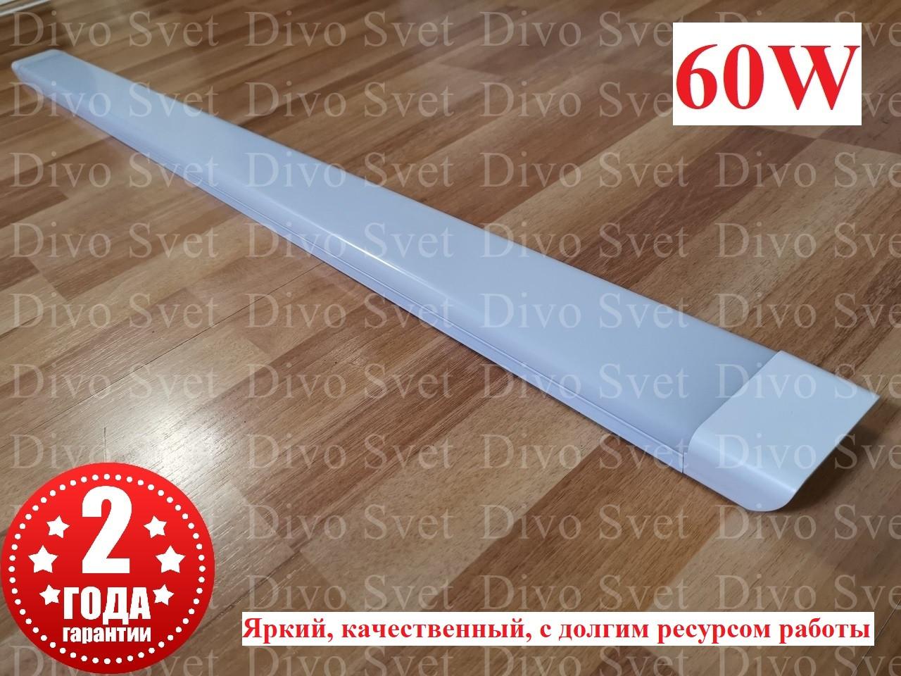 Светодиодный линейный светильник СПО-01 60W 1200мм 4000К, 6500К. Линейный офисный светильник накладной