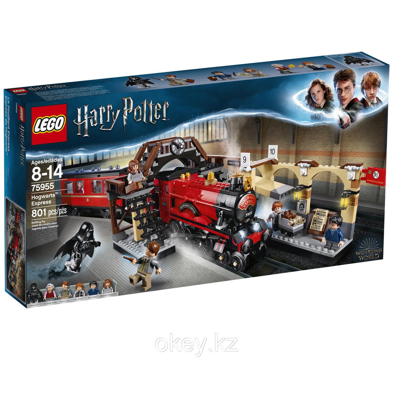 LEGO Harry Potter: Хогвартс-экспресс 75955
