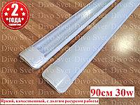 Линейный светильник СПО-118 90 см 30W. Настенно-потолочный офисный светодиодный светильник 30 Ватт.