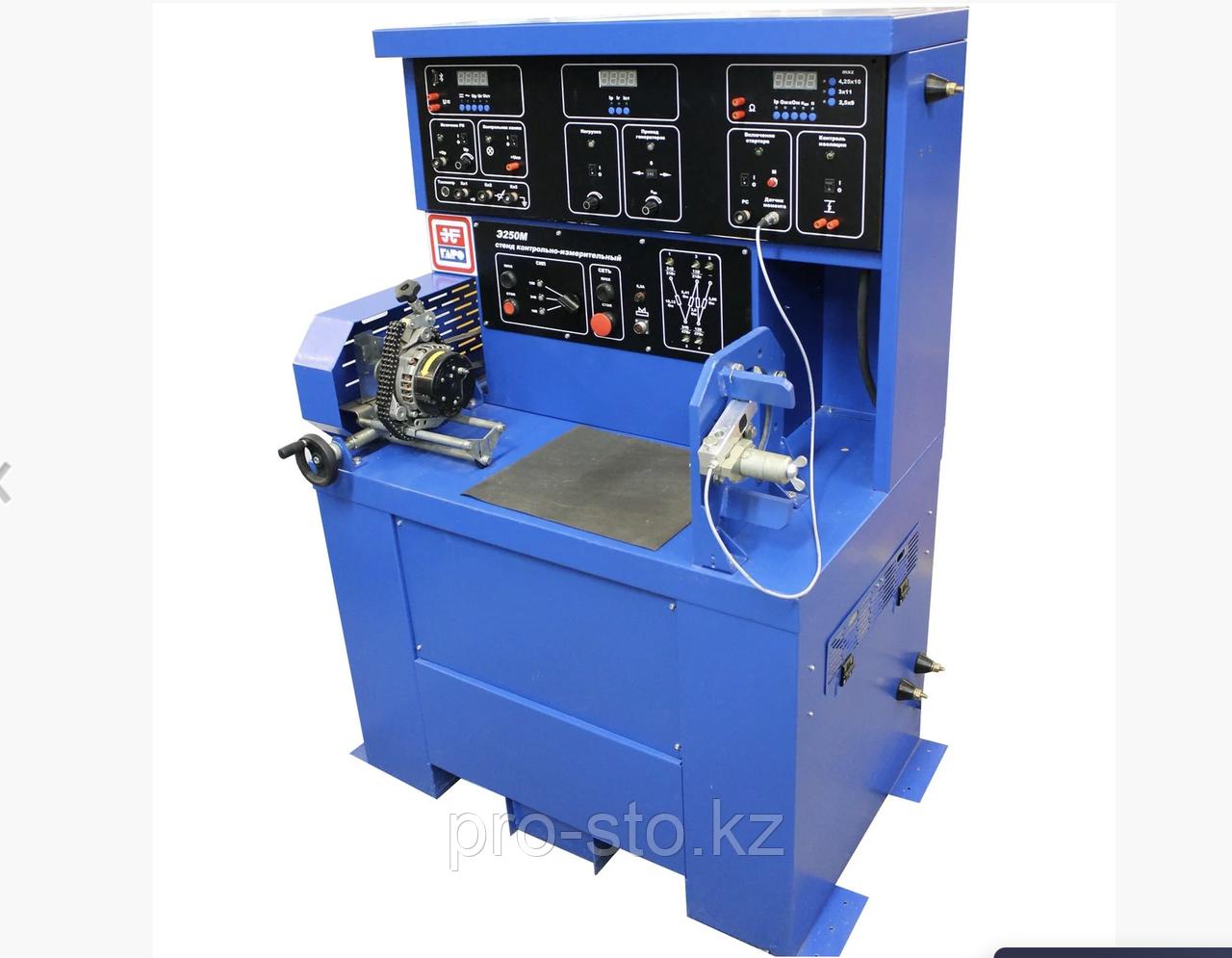 Стенд для проверки стартера и генератора Э250М-02 - фото 1