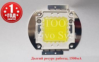 Светодиодные матрицы COB 50 w, 4 ВАРИАНТА. Светодиод 50 Ватт на прожекторы, консольные фонари.