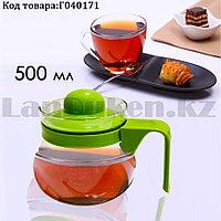 Чайник заварочный стеклянный с удобной ручкой для заварки кофе, чая 500 мл XY-501 в ассортименте