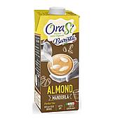 OraSi Barista Almond - Профессиональное растительное молоко (Миндаль)
