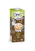 OraSi Barsita Soia - Профессональное растительное молоко (Соя)