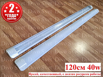 Линейный светильник СПО-118 120 см 40W, 4000К-6500К. Офисный светодиодный светильник 40 Ватт.