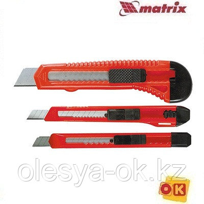 Набор ножей, 9-9-18 мм, 3 шт. MATRIX, фото 2