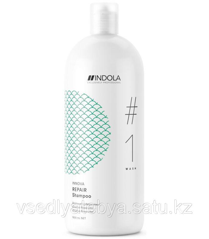 Indola Шампунь для сухих и поврежденных волос восстанавливающий / Repair Shampoo (Innova), 1500 мл