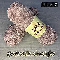 Пряжа для ручного вязания ,плюшевая пыльный серо-розовый