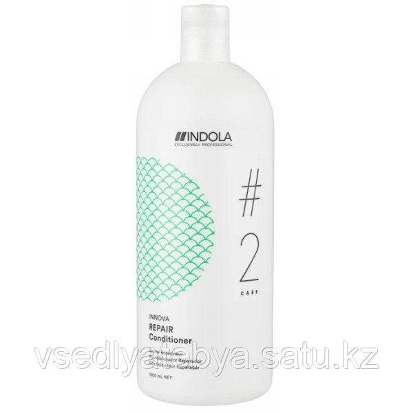 Indola Кондиционер для волос восстанавливающий / Repair Conditioner (Innova), 1500 мл