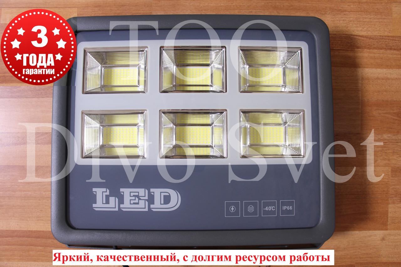 """Светодиодный прожектор """"Light"""" 300 W IP66 (Улучшенная серия). Гарантия 3 года! LED светильник 300 W."""