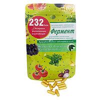 """""""232 фермента фруктовых растений"""" желатиновые капсулы для похудения"""