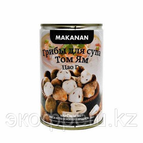 Грибы для супа Том Ям Цао Гу Makanan, 400 г
