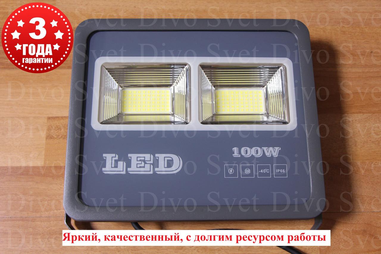 """Светодиодный прожектор """"Light"""" 100 W IP66 (Улучшенная серия). Гарантия 3 года! LED светильник 100 W."""