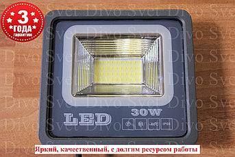 """Светодиодный прожектор """"Light"""" 30 W IP66 (Улучшенная серия). Гарантия 3 года! LED светильник 30 W."""