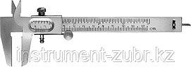 Штангенциркуль СИБИН стальной, 125 мм