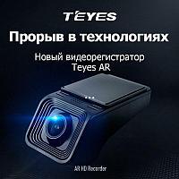 Видеорегистратор Teyes X5