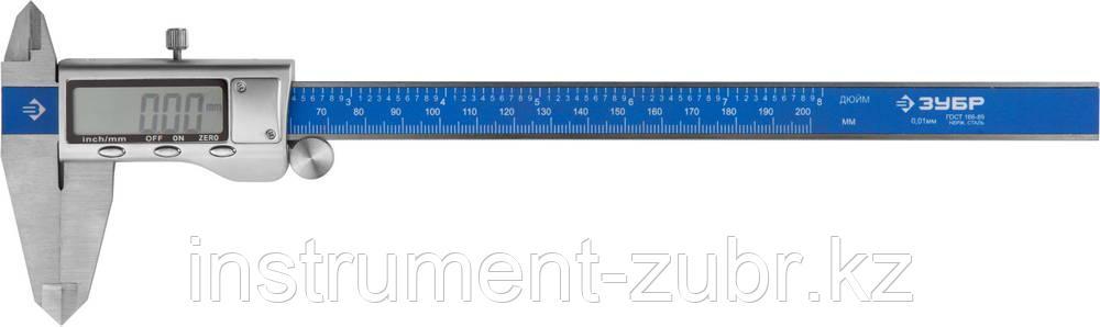 Штангенциркуль ЗУБР, ШЦЦ-I-200-0,01,цифровой, нерж. сталь, металлический корпус,200мм, шаг измерения 0,01мм