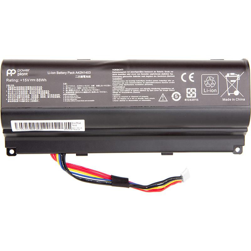 Аккумулятор для ноутбуков ASUS ROG G751 (A42N1403) 15V 88Wh (original)