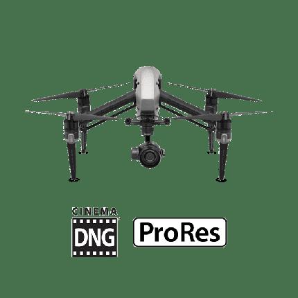 Дрон DJI Inspire 2 Premium Combo, фото 2