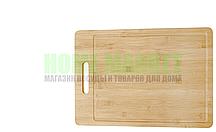 Доска разделочная (бамбук) 42*30*1,5 см.