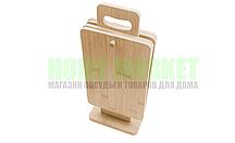 Доски на подставке (бамбук) 22*14*0,8 см. (5-предметов).