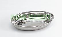 Миска овальная, металлическая 17х15 (см)