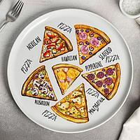 Блюдо для пиццы Добрушский фарфоровый завод «Пицца», d=30 см, МИКС