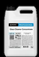 Моющий концентрат для стёкол Glass Cleaner Concentrate 5 л
