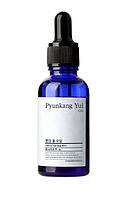 Масло для ухода за кожей лица Pyunkang Yul Oil, 26 мл