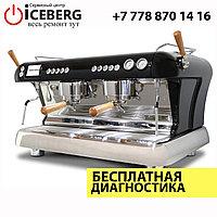 Ремонт и чистка (кофеварок) кофемашин Ascaso