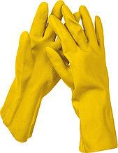 Перчатки латексные STAYER OPTIMA хозяйственно-бытовые С Х/Б НАПЫЛЕНИЕМ, размер XL