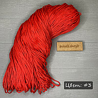 Полиэфирный шнур без сердечника, 3мм, пасма красный