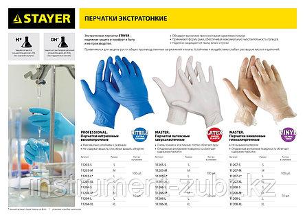 """Перчатки STAYER """"MASTER"""" латексные экстратонкие, размер XL, упаковка 100шт, фото 2"""