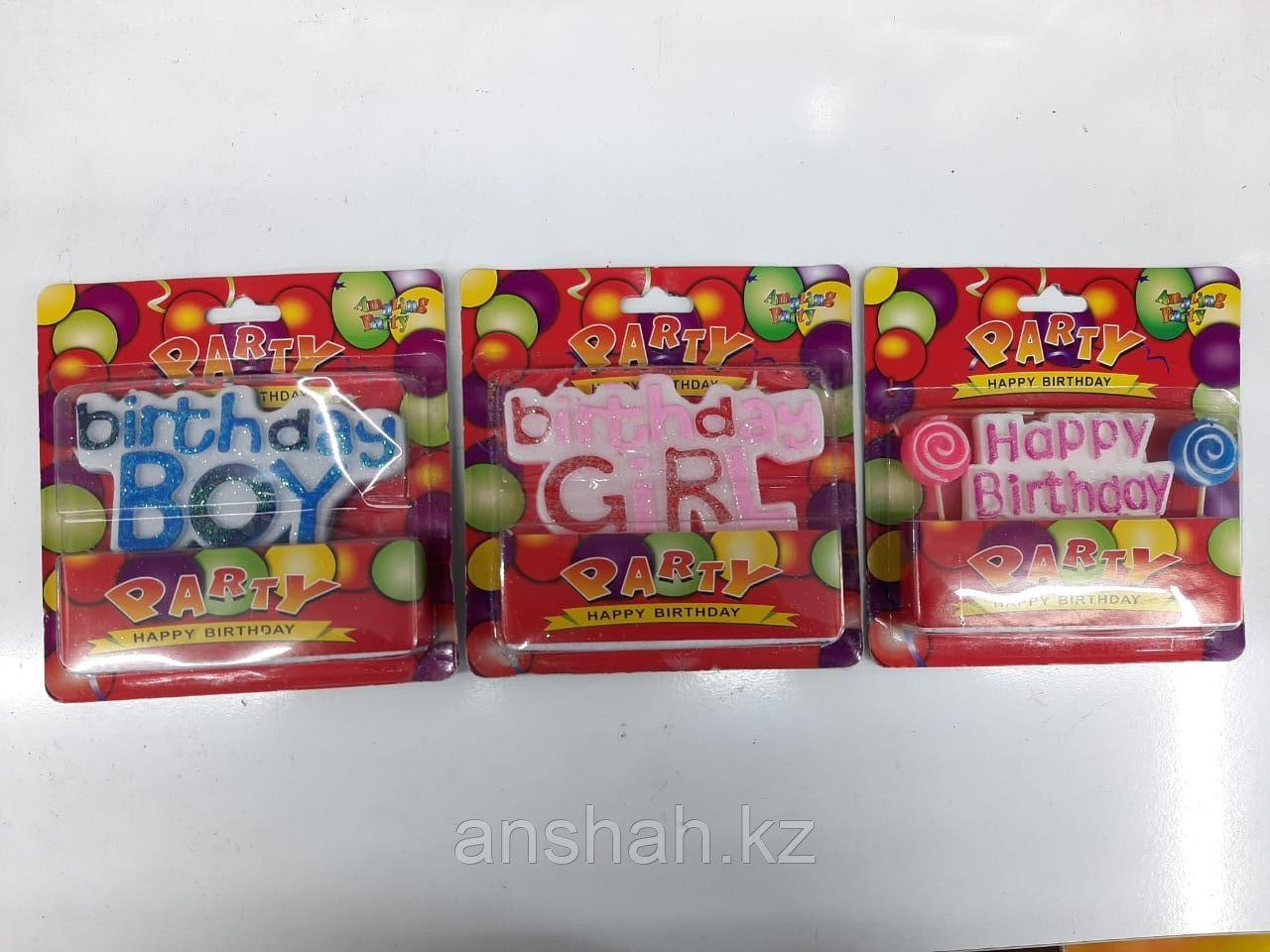 Свечи для торта Рarty  Birthday GIRL
