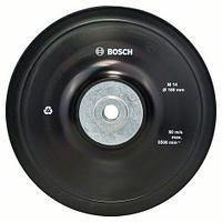 Опорная тарелка с зажимной гайкой Bosch Ø 180 мм