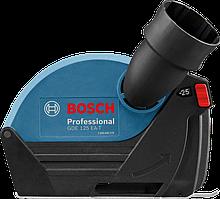 Защитный кожух для резки с отводом пыли Bosch GDE 125 EA-T