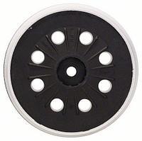 Опорная тарелка средней твердости Bosch Ø 125 мм (GEX 125-150 AVE)