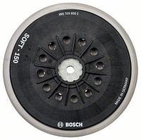 Опорная тарелка мягкая с множественной перфорацией Bosch Ø 150 мм (GEX 125-150 AVE, GEX 150 AC, GEX 150 Turbo)