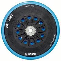 Опорная тарелка твердая с множественной перфорацией Bosch Ø 150 мм (GEX 125-150 AVE, GEX 150 AC, GEX 150